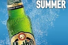 mythos Feels like summer